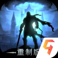 地下城堡2黑暗觉醒破解版 v1.5.26