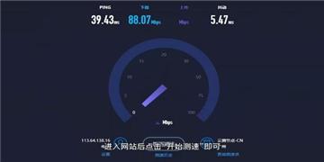 最准确的wifi测速app