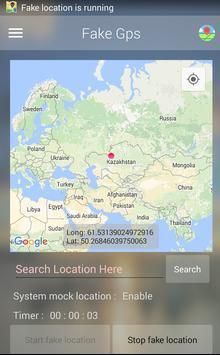假定位软件app图3