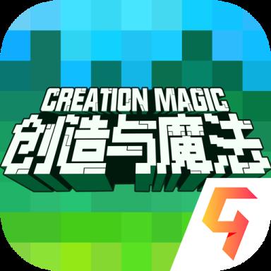 创造与魔法天空之城版本 v1.0.0.292