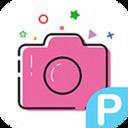 美颜美妆P图自拍相机 v3.3.4