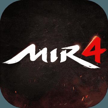 mir4傳奇4安卓版