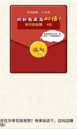 萌宠餐厅红包版图3