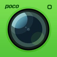 POCO相机最新版