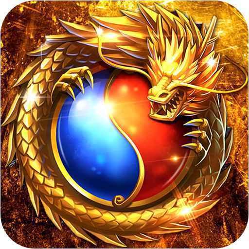皇城传奇变态版 v2.1.1