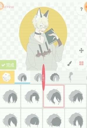 picrewme中文版图1
