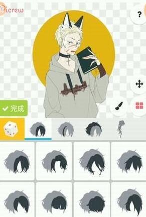 picrewme中文版图3