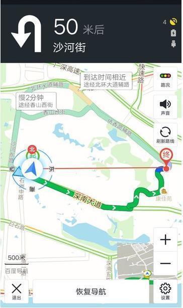 GPS全球卫星定位导航图1