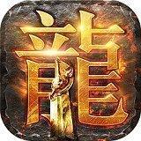 杭州君琴巨龙战歌