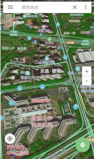 GPS全球卫星定位导航图2