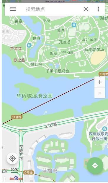 GPS全球卫星定位导航图3