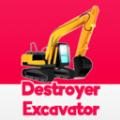 挖掘机毁灭一切