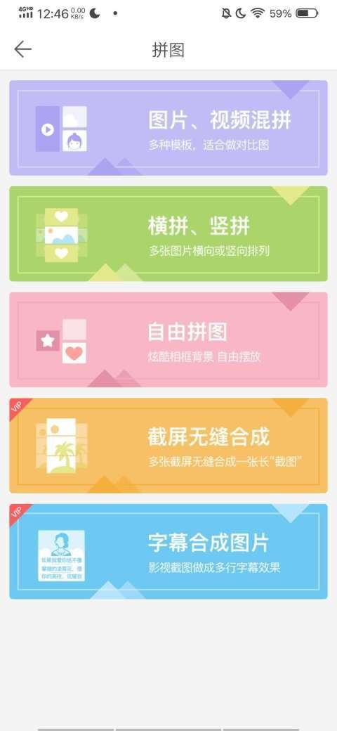 微商水印相机app最新版图1