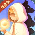 开心狼人双身份 v2.2.0