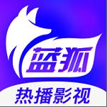 蓝狐影视 v1.5.2