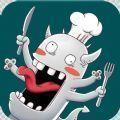 怪物餐厅红包版