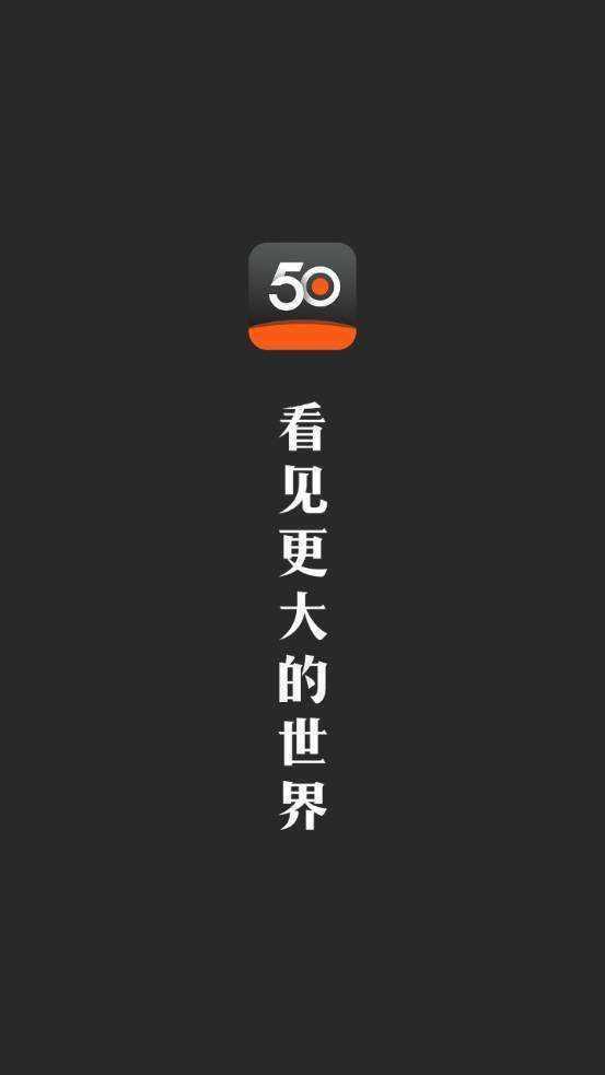 50度灰破解版v3.6.9