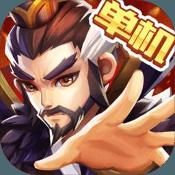 乱世曹操传单机破解版 v2.1.62