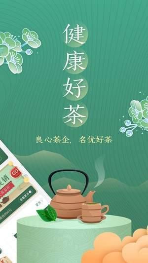 123tea茶馆儿图1