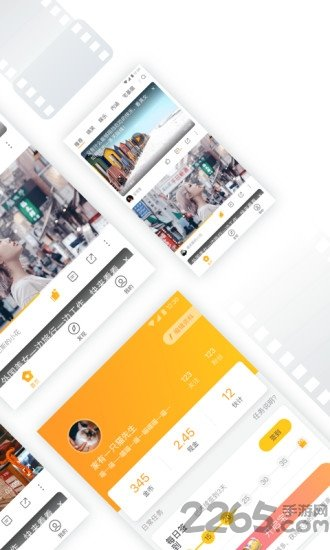 沙发视频app福利版图2