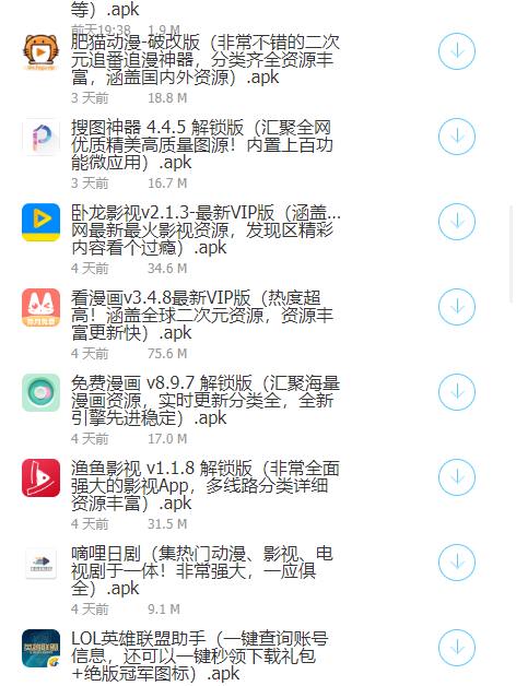zero秘阁软件库蓝奏云