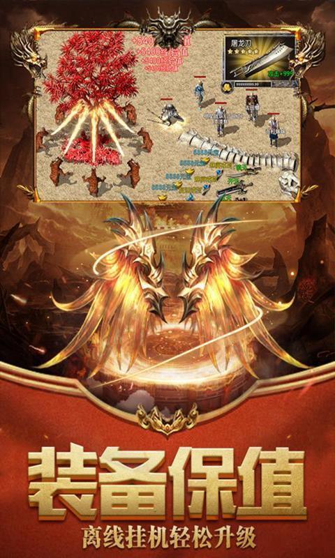 赤月龙城之复古打金高爆版图3