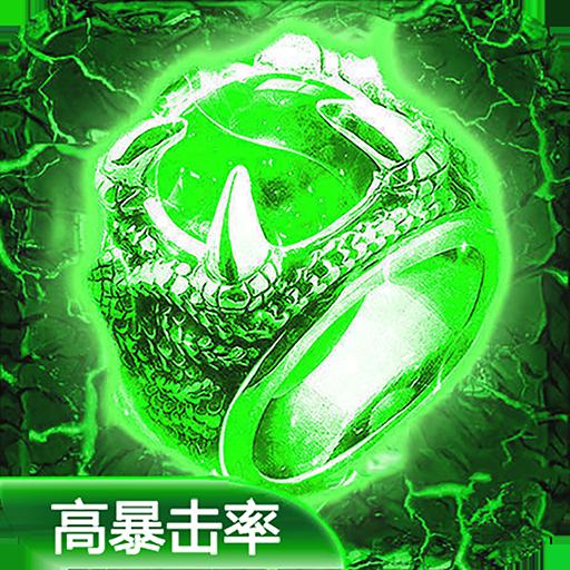 全民攻沙烈火传奇 v3.2.5