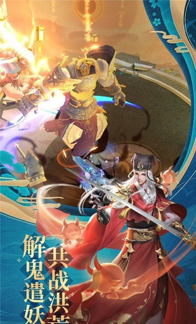 八荒剑神图4