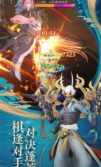 八荒剑神图1