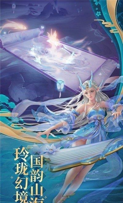 八荒剑神图2