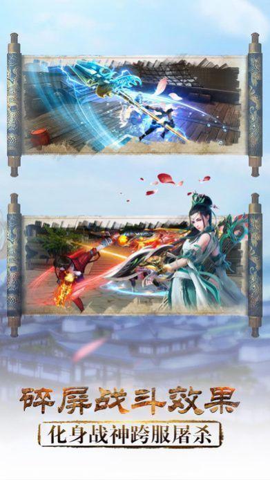 妖神歌图3