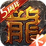 热血传奇手游特色服 v4.0.3