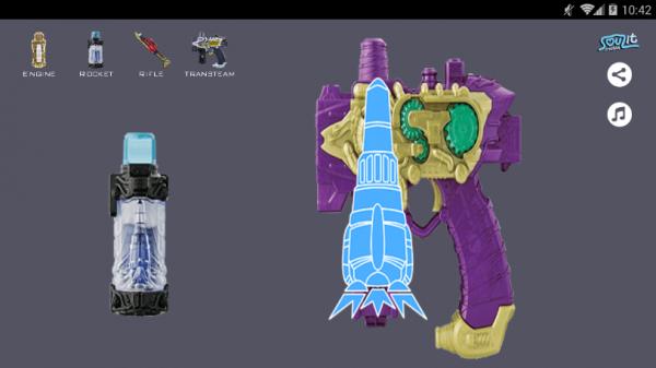 假面骑士诞骑腰带模拟器图3
