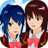 樱花校园模拟器.2021最新版 中文版5月