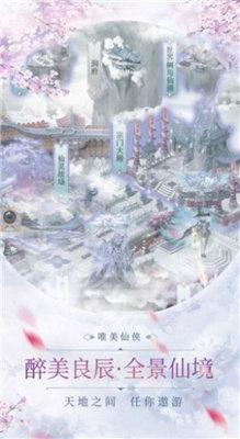 tenkafuma天下布魔图1