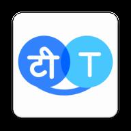 Hi Translate