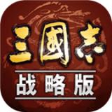 三国志战略版3d灵犀版 v1.002