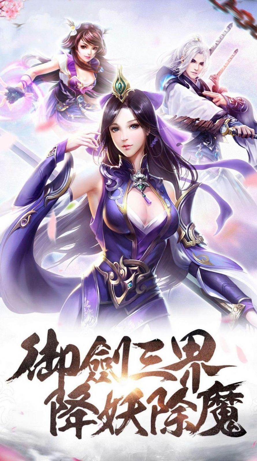 李伟岳母刘梅红包版图3
