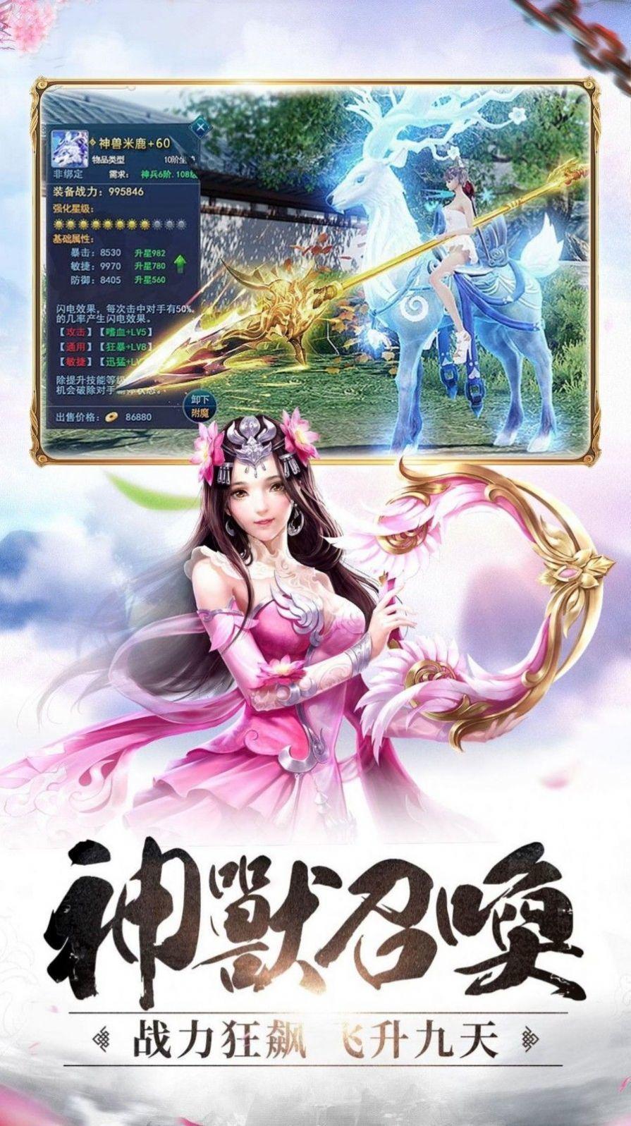 李伟岳母刘梅红包版图2