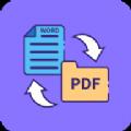 PDF编辑转化器