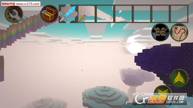 矿山生成器最新版图3