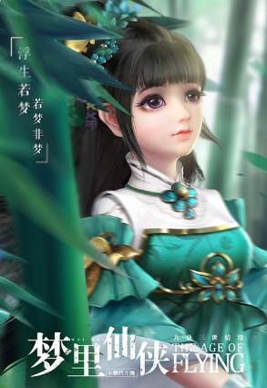 绯色修仙录手游图3