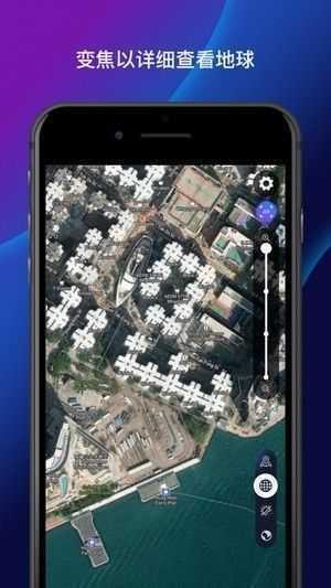 2021年卫星地图高清最新版图3