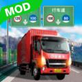 遨游中国卡车模拟器2