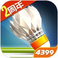羽毛球高高手正版 v3.3.13.0528