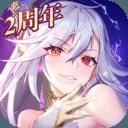 苍之纪元官方版2021 v1.0.770