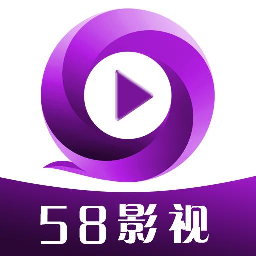 58影视网app v1.0
