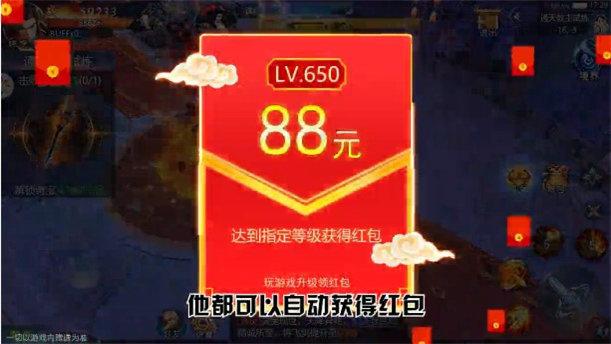 妖神姬红包版官网版图1