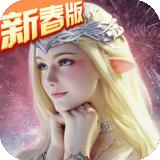 永恒纪元手游官网版 v3.75.1
