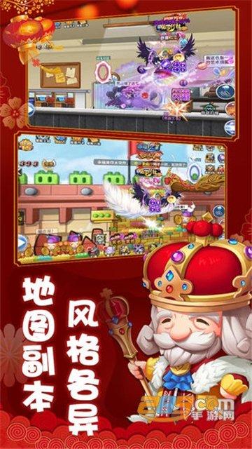 少年冒险王手机版图2